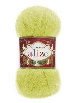 109 Alize Kid Royal 50 (лайм)