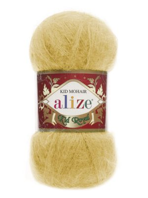 216 Alize Kid Royal 50 (желтый)