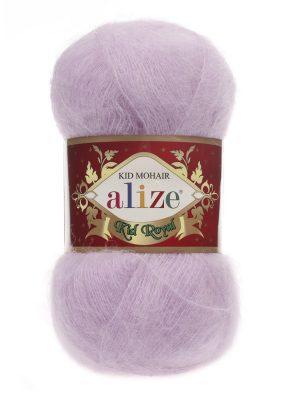 27 Alize Kid Mohair Royal (лиловый)