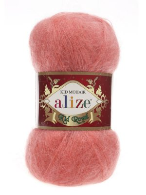 619 Alize Kid Royal 50 (коралловый)