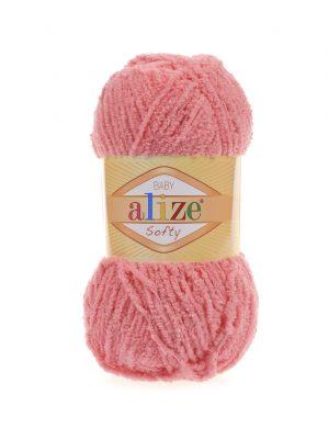 265 Alize Softy (розовый персик)