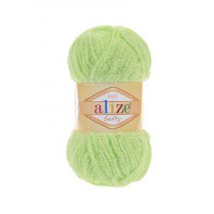 41 Alize Softy (светло-зеленый)