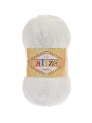 450 Alize Softy (жемчужный)
