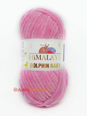 80309 Himalaya Dolphin Baby (ярко-розовый)