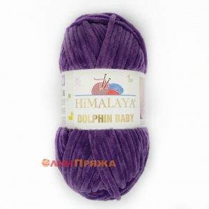 80340 Himalaya Dolphin Baby (фиолетовый)