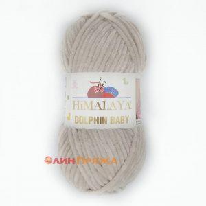 80342 Himalaya Dolphin Baby (крем-брюле) 1