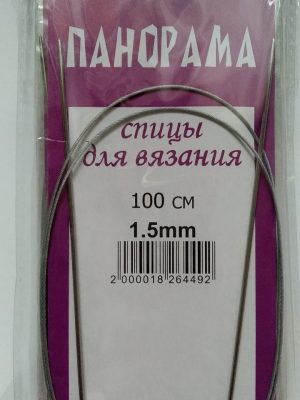 Спицы круговые Панорама 100 см металл 1.5 мм