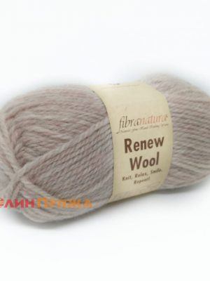 110 Fibra Natura Renew Wool (ракушка)
