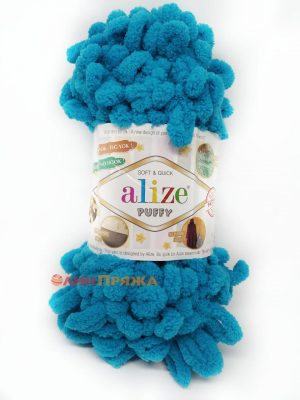 16 Alize Puffy (темная бирюза) 1