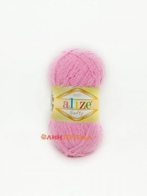 191 Alize Softy (ярко-розовый)