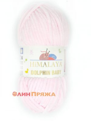 80303 Himalaya Dolphin Baby (бледно-розовый)