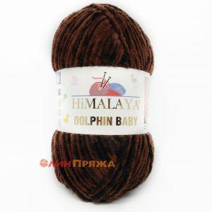 80336 Himalaya Dolphin Baby (шоколад) 1