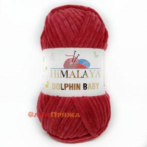 80352 Himalaya Dolphin Baby (темно-красный)
