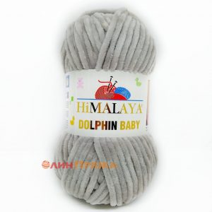 80357 Himalaya Dolphin Baby (светло-пепельный)