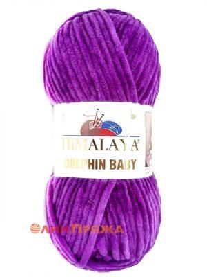 80358 Himalaya Dolphin Baby (пурпурный)