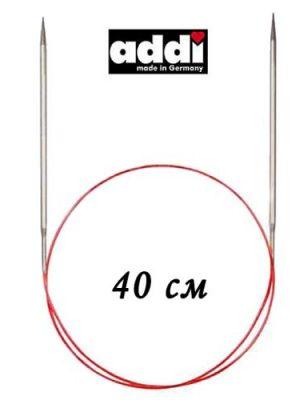 Addi спицы круговые с удлинённым кончиком 40 см