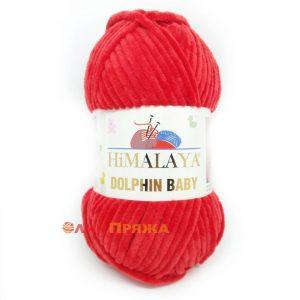 80318 Himalaya Dolphin Baby (красный)