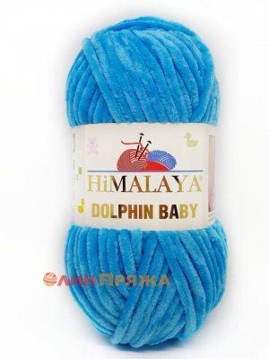 80326 Himalaya Dolphin Baby (голубой)