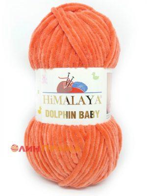 80312 Himalaya Dolphin Baby (терракот)
