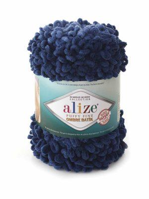 7266 Alize Puffy Fine Ombre
