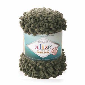 7299 Alize Puffy Fine Ombre