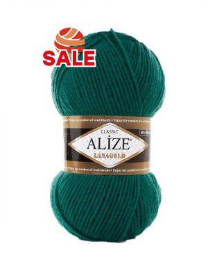 Alize Lanagold распродажа