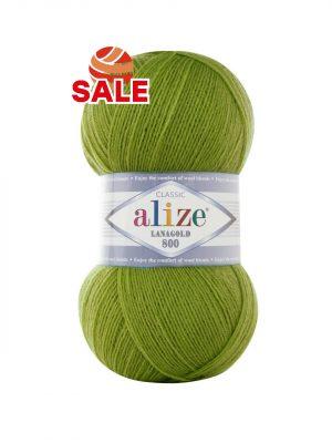 Alize Lanagold 800 распродажа