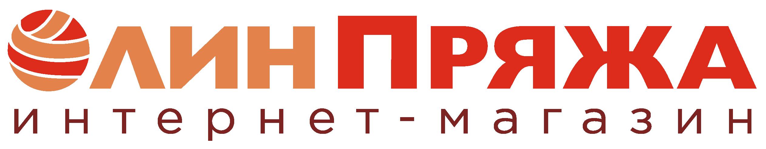 Интернет магазин пряжи ОЛИН