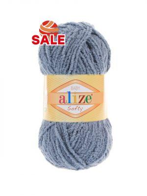 Alize Softy Plus распродажа