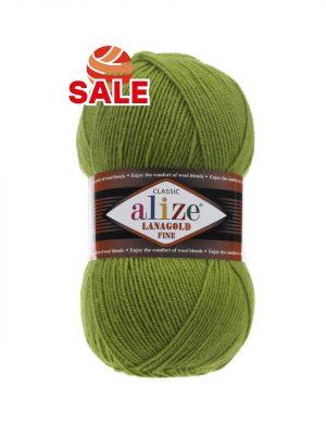 Аlize Lanagold Fine распродажа