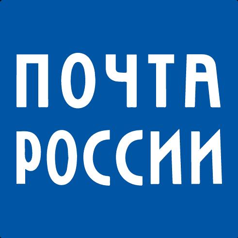 Доставка пряжи почтой россии