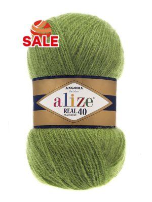 Alize Angora Real 40 распродажа