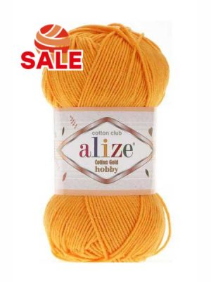 Alize Cotton Gold Hobby распродажа