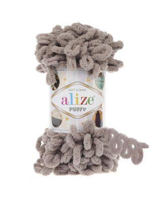 268 Alize Puffy (молочно - бежевый)