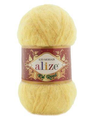 509 Alize Kid Mohair Royal (лимонад)