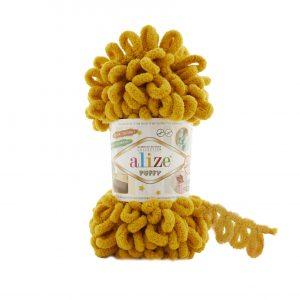 2 Alize Puffy (горчица) 1