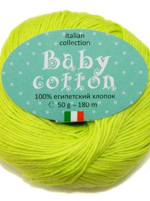 38 Weltus Baby Cotton