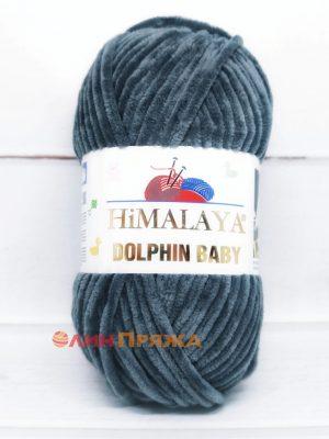 80367 Himalaya Dolphin Baby (угольный)